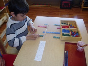 Third year of Montessori Education